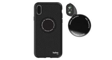 twing smart lens mit logo